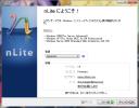 nLite起動画面