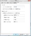 Windowsメールでの特別なフォルダ設定